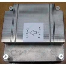 Радиатор CPU 0CX2WM для Dell PowerEdge C1100 (Апрелевка)