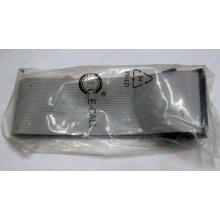 Кабель FDD в Апрелевке, шлейф 34-pin для флоппи-дисковода (Апрелевка)