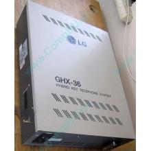 АТС LG GHX-36 (Апрелевка)