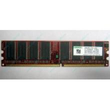 Серверная память 256Mb DDR ECC Kingmax pc3200 400MHz в Апрелевке, память для сервера 256 Mb DDR1 ECC Kingmax pc-3200 400 MHz (Апрелевка)