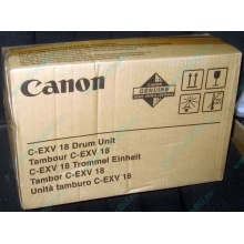 Фотобарабан Canon C-EXV18 Drum Unit (Апрелевка)