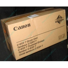 Фотобарабан Canon C-EXV 7 Drum Unit (Апрелевка)