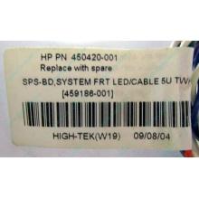 Светодиоды HP 450420-001 (459186-001) для корпуса HP 5U tower (Апрелевка)