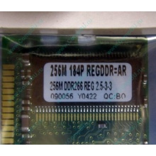 256 Mb DDR1 ECC Registered Transcend pc-2100 (266MHz) DDR266 REG 2.5-3-3 REGDDR AR (Апрелевка)