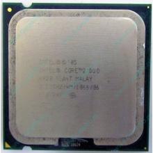 Процессор Intel Core 2 Duo E6420 (2x2.13GHz /4Mb /1066MHz) SLA4T socket 775 (Апрелевка)