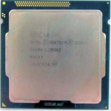 Процессор Intel Pentium G2020 (2x2.9GHz /L3 3072kb) SR10H s.1155 (Апрелевка)