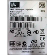 Термопринтер Zebra TLP 2844 (выломан USB разъём в Апрелевке, COM и LPT на месте; без БП!) - Апрелевка