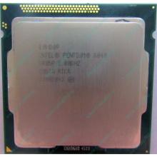 Процессор Intel Pentium G840 (2x2.8GHz) SR05P socket 1155 (Апрелевка)