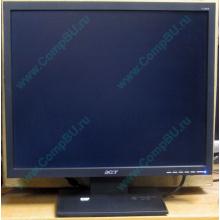 "Монитор 19"" Acer V193 DOb (Апрелевка)"