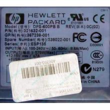 Блок питания 575W HP DPS-600PB B ESP135 406393-001 321632-001 367238-001 338022-001 (Апрелевка)