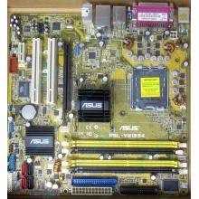 Материнская плата Asus P5L-VM 1394 s.775 (Апрелевка)
